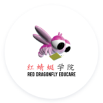 Red Dragomfly Educare