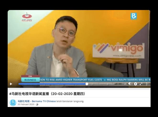Bernama TV Chinese